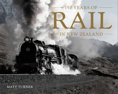 Rail150 cover lo